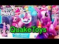 My Little Pony the Movie Princess Twilight Sparkle Shimmering Seapony Treasure Inside? QuakeToys