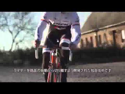 トレック 新型「ドマーネSLR」 ©Trek Bicycle Corporation