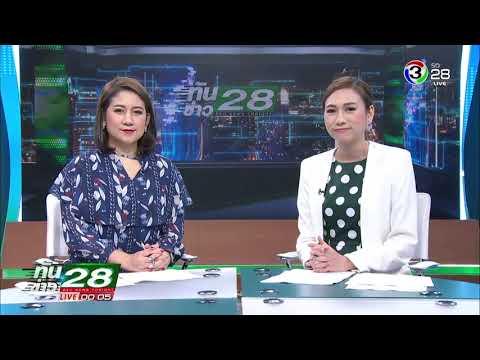 อุตุฯ เตือน หมอกลงจัดหลายพื้นที่ภาคเหนือ-อีสาน - วันที่ 11 Jan 2019