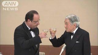 仏大統領夫妻を「心から歓迎」皇居で宮中晩餐会(13/06/08) thumbnail