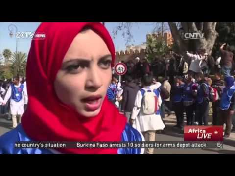 Morocco Protests: Teachers protest education budget cuts