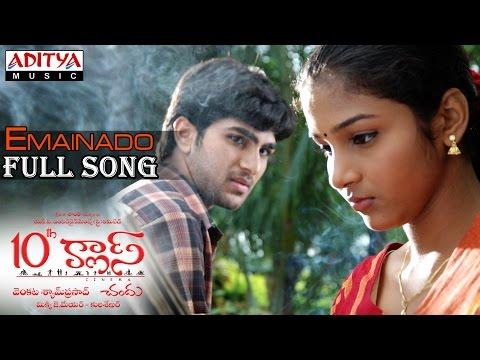 10Th Class Telugu Movie  Emainado Full Song  Tippu, Tarun Meyer