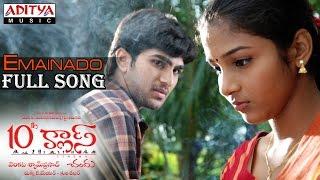 10Th Class Telugu Movie || Emainado Full Song || Tippu, Tarun Meyer
