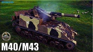 Колобанов на АРТЕ M40/M43 🌟 World of Tanks лучший бой на САУ 8 уровень