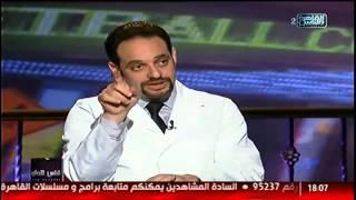 الناس حلوة |  مع د. أيمن رشوان ود. محمد أبو زيد ود. نور الدين مصطفى حلقة كاملة 22 يناير