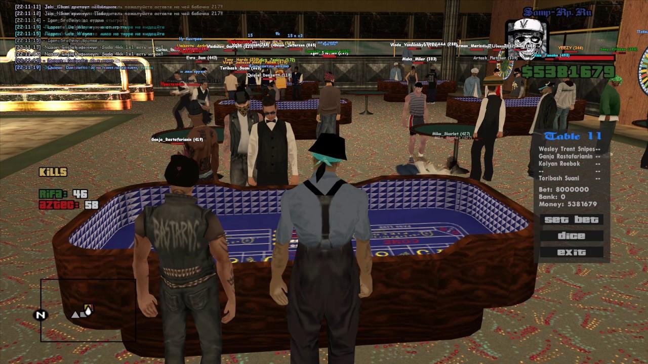 samp rp зарплата в казино
