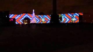 Световое шоу на Дворцовой площади 30 декабря 2015г.