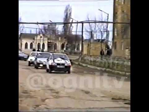 Дагестанские огни 90ые