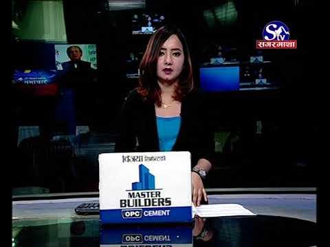 Sagarmatha Prime News 2075-01-02