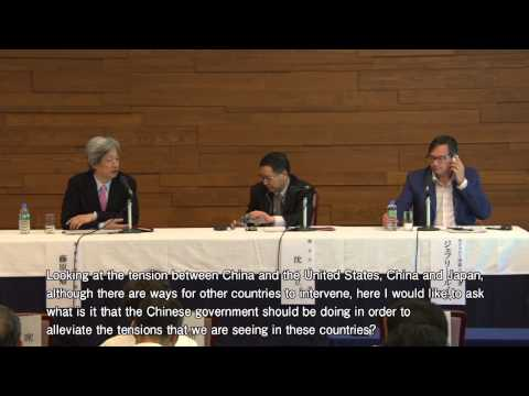"""Session 01:Public Forum """"Arms Control in East Asia: Past, Present, and the Future"""""""