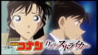 Detective Conan Movie 16 The Eleventh Trailer