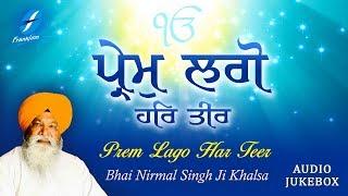 prem lago har teer bhai nirmal singh ji khalsa new punjabi shabad kirtan gurbani