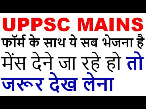 UPPSC MAINS 2017 FORM FILLING PROCESS / PAID GROUP FOR SOCIAL WORK DEFENCE OPTIONAL GS HINDI RO ARO