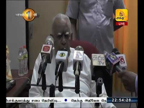 News 1st: Prime Time Tamil News - 10.45 PM   (16-04-2018)