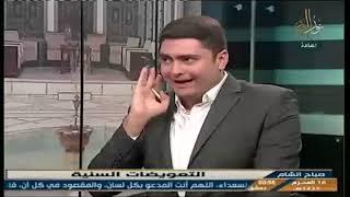 الصحة الفموية عموماً وانعكاسها على الصحة العامة / الدكتور زياد راشد الترك /