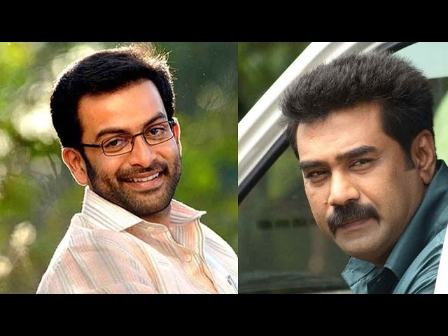 Prithviraj and Biju Menon in Sachi's 'Anarkali' | Hot Malayalam News | Miya George