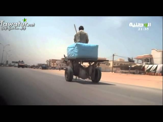 JTF du 08-01-2016 , El-wataniya - Tima mint mohamed vadel
