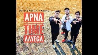 Apna Time Aayega | gully boy | mahendra yadav | dance | choreography | ranveer singh & alia bhatt |