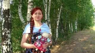 Мастерская БЕРЕГИНЯ. Русская народная кукла