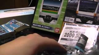 Bトレ開封 総武流山電鉄 2000形流馬