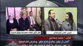 بالفيديو.. نائب يطالب بعرض لحظات إعدام المجرمين على شاشات التليفزيون