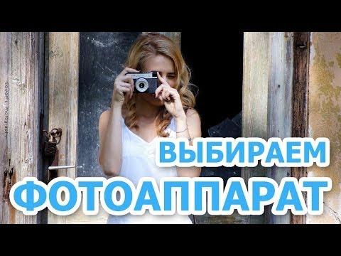 Лучшие зеркальные фотоаппараты для начинающих Рейтинг Топ 5