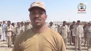 اليمن.. مئات الجنود والضباط يلتحقون بالجيش الوطني