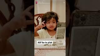 Gelagat Siti Aafiyah[Anak Dato'Sri Siti Nurhaliza] Nyanyi Alif Ba Ta