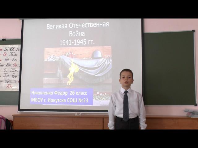 Изображение предпросмотра прочтения – ФёдорНиконенко читает произведение «Памятник» (Рублев Георгий)