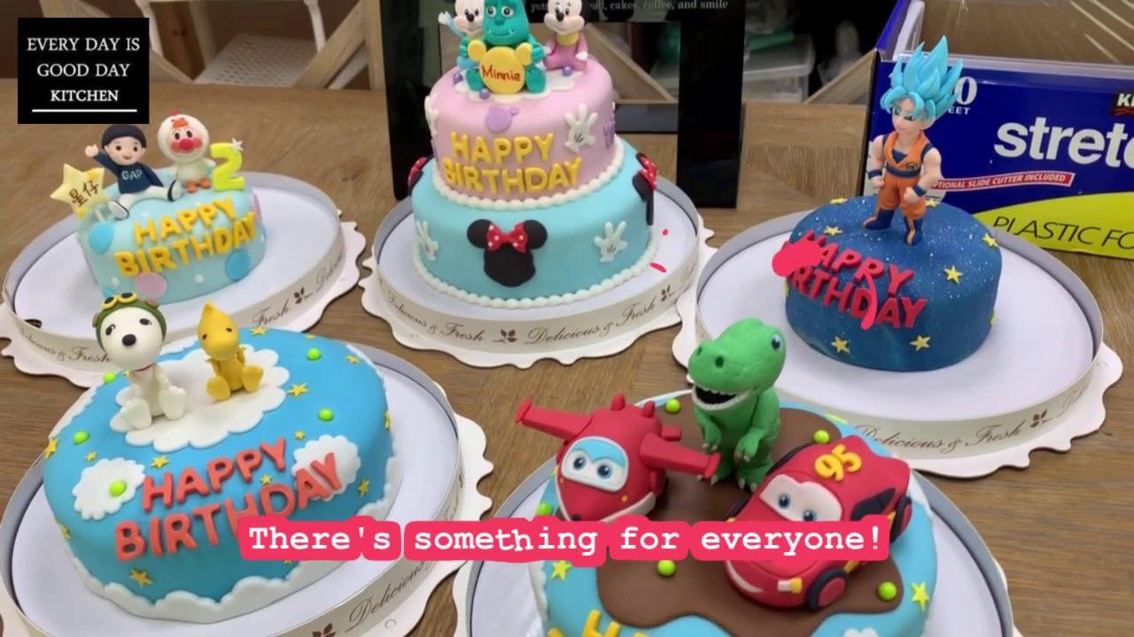臺北10大必看蛋糕店 | Every day is good day kitchen | 客制化蛋糕店 - YouTube