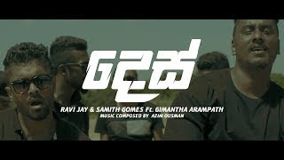 Dhess -  Ravi jay x Samith gomes Ft. Gimantha Arampath