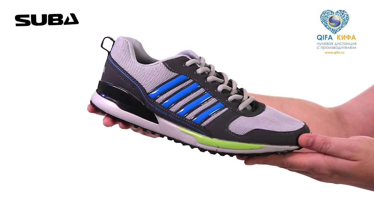 Как Бесплатно Заказать Кроссовки Adidas Raf Simons? Aliexpress .