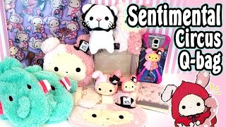 San X Sentimental Circus Q-box/Q-bag Unboxing - Monthly Subscription Kawaii Box thumbnail