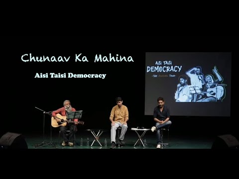 Video: Aisi Taisi Democracy's 'Chunaav ka Mahina' takes off on the Bollywood hit 'Sawan ka Mahina'