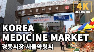 [4K] Seoul walk - Korean Medic…