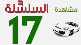 code rousseau maroc serie 17 تعليم السياقة بالمغرب