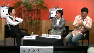 """飯田泰之×常見陽平×海老原嗣生 「就活の""""真実""""」"""
