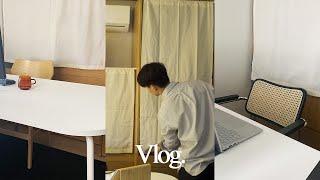 Vlog.6평 원룸 인테리어 용품 언박싱 브이로그(오늘…