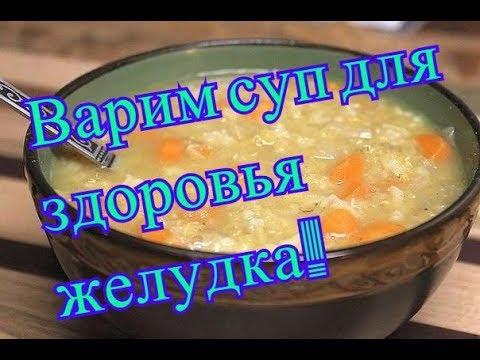 Может ли болеть желудок от гречки