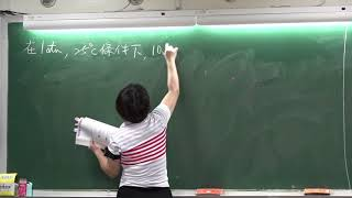 17 普通化學第十五週上課影片 | 賴意繡老師