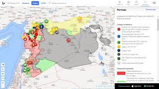 Война в Сирии начиная с 2017. Как уничтожался Игил [Карта].