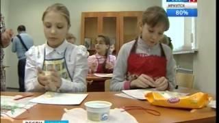 """В Иркутске открылся культурно досуговый центр для детей, """"Вести-Иркутск"""""""