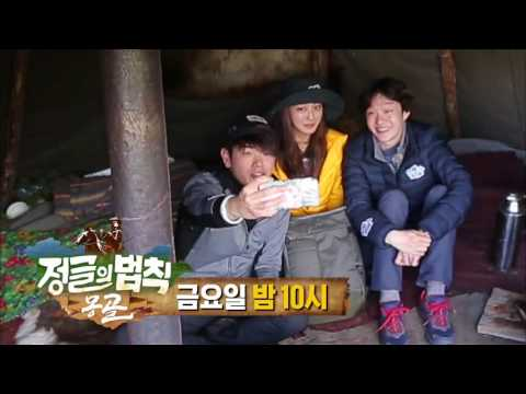 161021 Preview :: #양요섭 #Yoseop in SBS Low of the jungle in East Timor on 4th Nov. at 10 pm. KST