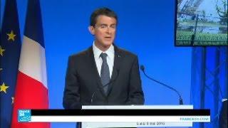 """""""فرانس 24"""".. فرنسا تحارب الإرهاب بإنشاء مراكز لإعادة دمج المتطرفين"""