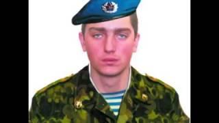 6 рота 104-го  Полка 76-й Псковской дивизии ВДВ