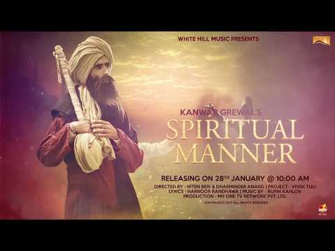 Spiritual Manner (Motion Poster) Kanwar Grewal | White Hill Music | Releasing on  28th Jan