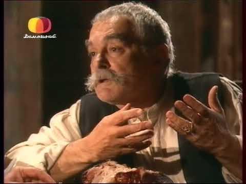 Земля любви, земля надежды (151 серия) (2002) сериал