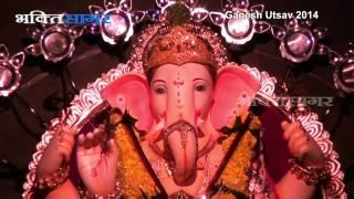 Ganesh Darshan 2014 of Thane (Exclusive) only on Bhakti Sagartv