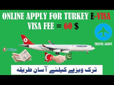 How To Get Turkish E VISA 2019 | Turkey E Visa For Pakistani And Indians