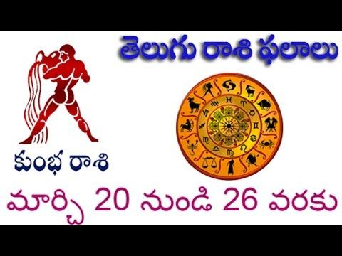 today astrology for aquarius in telugu